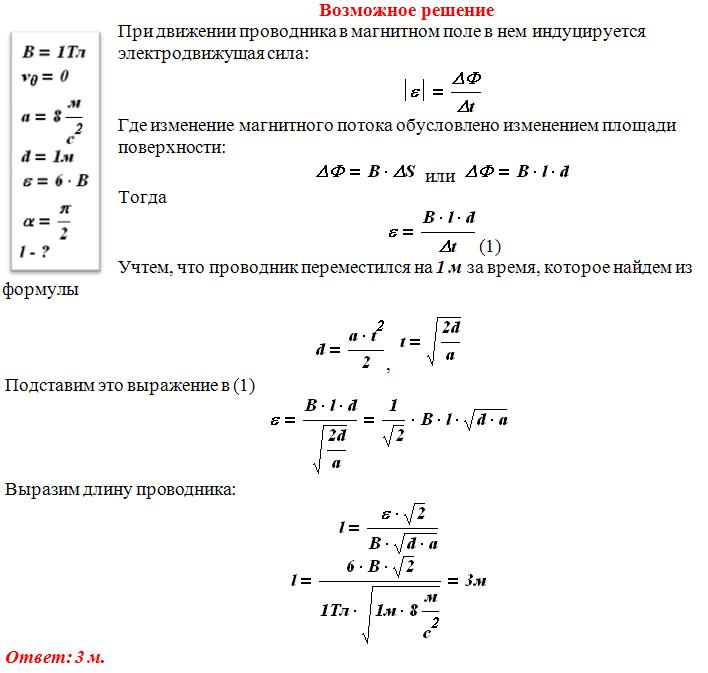 Гдз русский 10 класс греков крючков чешко